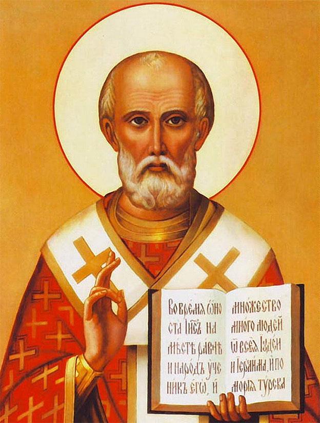 Молитва Николаю Чудотворцу поможет всем отчаявшимся и уповающим лишь на чудо Божье.  Считается, что этот святой...