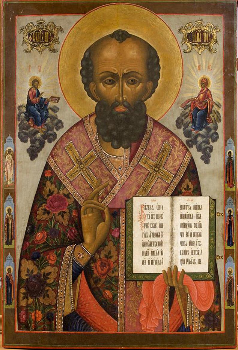 Православная книга Книги  koobru