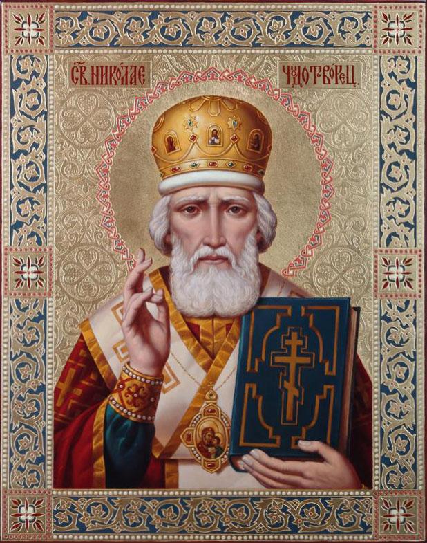 Поскольку у нас уже отслужили Всенощное бдение в честь дня Святителя Николая Мир Ликийских чудотворца...